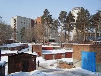 Новосибирск, улица Горбольницы тер., дом 3. общежитие