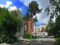 Новосибирск, улица Горбольницы тер., дом 2. общежитие