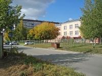 Novosibirsk, st Eltsovskaya, house 31. school