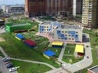 Novosibirsk, st Eltsovskaya, house 206. nursery school