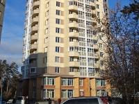Новосибирск, улица Залесского, дом 2/1. многоквартирный дом