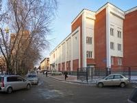 Новосибирск, улица Залесского, дом 3/1. спортивный комплекс СГУПС