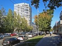 Novosibirsk, st Zalessky, house 5. Apartment house