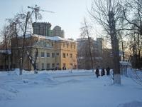 Novosibirsk, st Zalessky, house 6 к.3. hospital