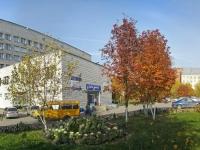 Новосибирск, улица Залесского, дом 6 к.7. больница №1