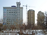 Novosibirsk, research institute Клиника Иммунопатологии, ФГБУ НИИКИ СО РАМН, Zalessky st, house 6 к.9