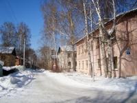 Novosibirsk, st Kuzma Minin, house 11В. Apartment house