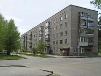Novosibirsk, st Kuzma Minin, house 20/3. Apartment house