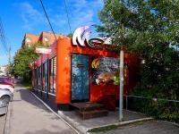 Новосибирск, улица Военная, дом 4А к.2. кафе / бар