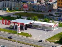 Novosibirsk, st Voennaya, house 7/1. fuel filling station