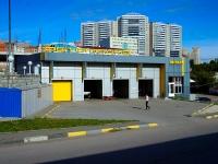 """Новосибирск, улица Военная, дом 8А. автомойка """"Янтарь"""""""