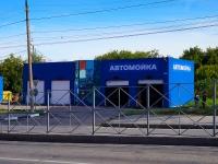 """Новосибирск, улица Военная, дом 8В. автомойка """"Аурус"""""""