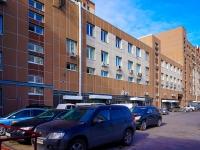 Novosibirsk, st Voennaya, house 2. office building