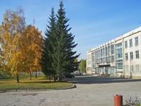 Novosibirsk, st Voinskaya, house 1. sports club