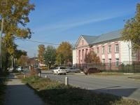 Новосибирск, улица Воинская, дом 5. правоохранительные органы Военная прокуратура Новосибирского гарнизона