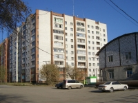 Novosibirsk, st Voinskaya, house 71. Apartment house