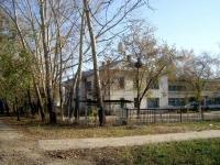 Novosibirsk, st Voinskaya, house 79А. nursery school