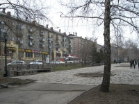Новосибирск, Восход ул, дом 7
