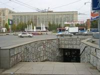 Новосибирск, улица Восход, дом 15. библиотека
