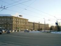 Новосибирск, улица Восход, дом 32. офисное здание