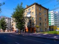 Новосибирск, улица Восход, дом 1. многоквартирный дом