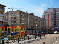 """Новосибирск, улица Восход, дом 1А. офисное здание БЦ """"Восход"""""""