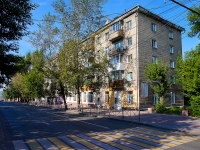 Новосибирск, улица Восход, дом 3. многоквартирный дом