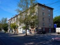 Новосибирск, улица Восход, дом 5. многоквартирный дом