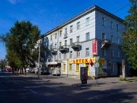 Новосибирск, улица Восход, дом 11. многоквартирный дом
