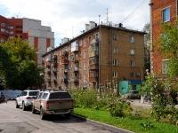 Новосибирск, улица Восход, дом 14. многоквартирный дом