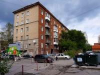Новосибирск, улица Восход, дом 18. многоквартирный дом