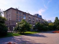 Новосибирск, улица Восход, дом 26. многоквартирный дом