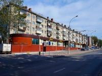 Новосибирск, улица Восход, дом 7. многоквартирный дом