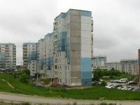 Новосибирск, улица Высоцкого, дом 5. многоквартирный дом