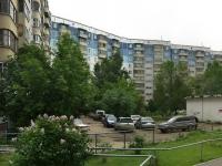 Новосибирск, улица Высоцкого, дом 11. многоквартирный дом