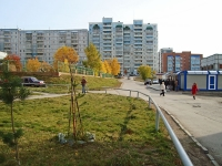 Новосибирск, улица Высоцкого, дом 25. многоквартирный дом