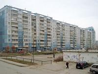Новосибирск, улица Высоцкого, дом 27. многоквартирный дом