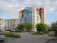 Новосибирск, улица Высоцкого, дом 31. многоквартирный дом