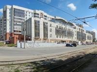 Новосибирск, улица Зыряновская, дом 53. офисное здание
