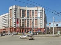 Новосибирск, улица Зыряновская, дом 55. многоквартирный дом