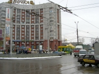 Novosibirsk, Zyryanovskaya st, house 57. Apartment house