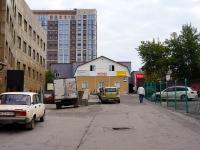 Новосибирск, улица Зыряновская, дом 18. офисное здание