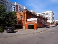 Новосибирск, улица Зыряновская, дом 55 к.1. офисное здание
