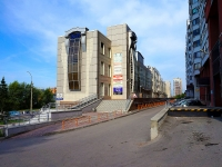 Novosibirsk, Zyryanovskaya st, house 53. office building