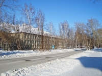 Novosibirsk, st Geroev Revolyutsii, house 103. school