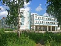 Новосибирск, улица Вяземская, дом 4. гимназия №6, Горностай