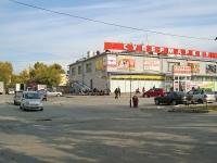Новосибирск, улица Героев Труда, дом 18. магазин