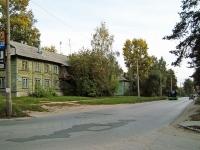 Новосибирск, улица Героев Труда, дом 30. многоквартирный дом