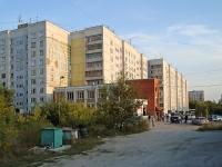 Новосибирск, улица Героев Труда, дом 35А. многоквартирный дом