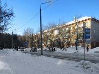 Новосибирск, улица Героев Труда, дом 1. многоквартирный дом